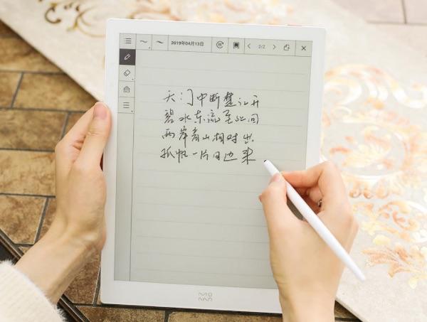 Xiaomi Moaan W7: Großer E-Reader mit Eingabestift