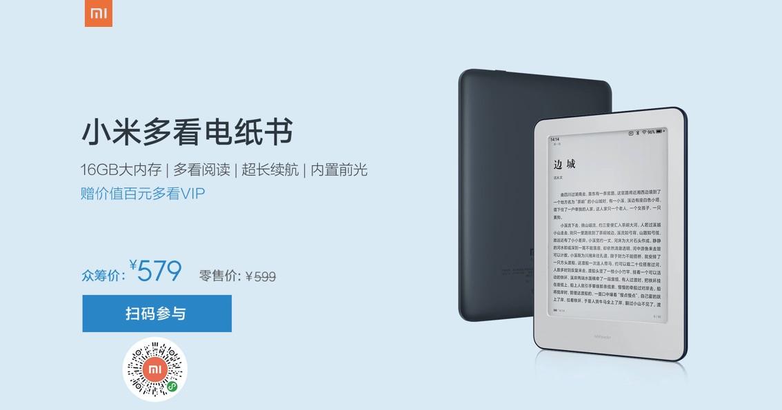 Xiaomi Mi Reader: Neuer E-Book-Reader mit Android und Beleuchtung